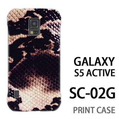 GALAXY S5 Active SC-02G 用『No2 24』特殊印刷ケース【 galaxy s5 active SC-02G sc02g SC02G galaxys5 ギャラクシー ギャラクシーs5 アクティブ docomo ケース プリント カバー スマホケース スマホカバー】の画像