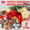 Free two-flavor hotpot pot!!! Hotpot condiment/ Hotpot soup/ Spicy pot/ Sesame sauce/ Spicy sauce/ Spam/ Pork can/ Mushroom soup/ Tomato soup/ Luncheon meat  【M18】