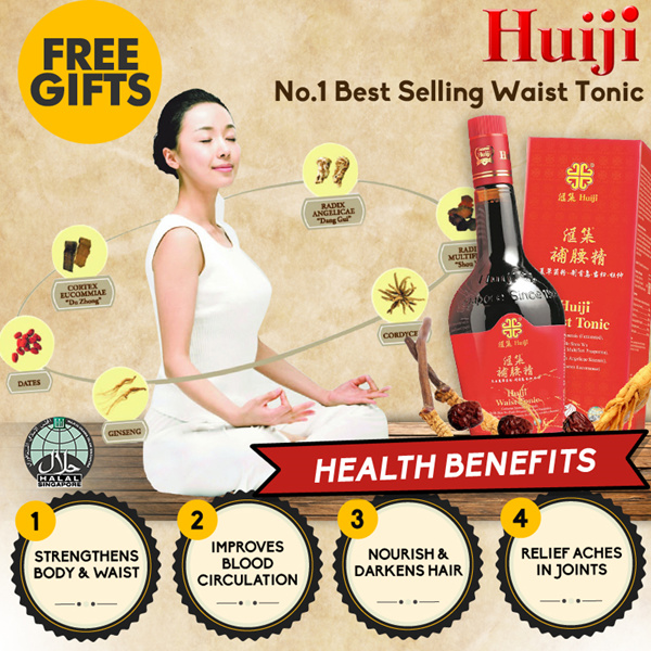 HUIJI WAIST TONIC 700ML Deals for only S$55 instead of S$0