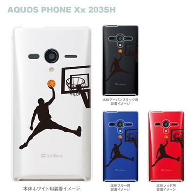 【AQUOS PHONEケース】【203SH】【Soft Bank】【カバー】【スマホケース】【クリアケース】【クリアーアーツ】【バスケットボール】 08-203sh-ca0068の画像