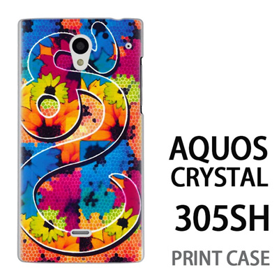 AQUOS CRYSTAL 305SH 用『No2 18』特殊印刷ケース【 aquos crystal 305sh アクオス クリスタル アクオスクリスタル softbank ケース プリント カバー スマホケース スマホカバー 】の画像