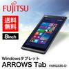 FARQ335-D 安心の日本メーカー製 FUJITSU ARROWS Tab Q335/K 8インチ Windowsタブレット