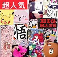 【ディズニー BIGBANG 超人気一千種類 大好評】メリークリスマスiPhone7ケースカバー★iPhone7 ケース iPhone7 plusケース iPhone6/6sケース iPhone6/6