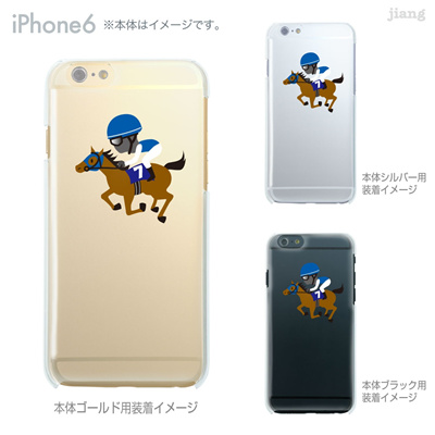 iPhone6 4.7 inch iphone ハードケース Clear Arts ケース カバー スマホケース クリアケース かわいい おしゃれ 着せ替え KEIBA 競馬 10-ip6-ca0098の画像