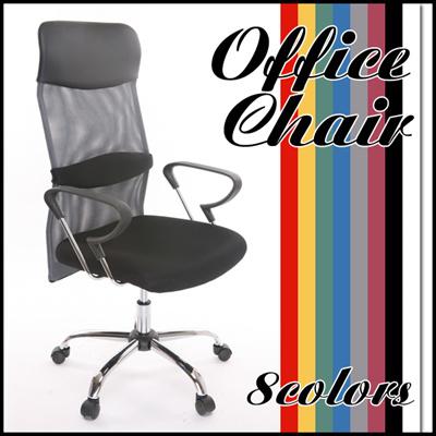 オフィスチェア デスクチェア ハイバックチェア パソコンチェア イス 椅子 腰サポート オールメッシュチェア セール アウトレット m090014の画像