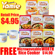 YAMIE Rice - Premix