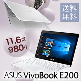 ★数量限定★ASUS VivoBook E200HA E200HA-WHITE [ホワイト] 980gの11.6型モバイルノートパソコン