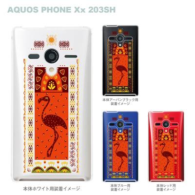 【AQUOS PHONEケース】【203SH】【Soft Bank】【カバー】【スマホケース】【クリアケース】【アフリカンヒーリング】【その他】 09-203sh-af0007の画像