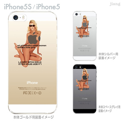 【iPhone5S】【iPhone5】【HAREM graphics】【iPhone5sケース】【カバー】【スマホケース】【クリアケース】 hgx-ip5s-116の画像
