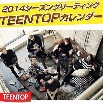 【予約販売:12月20日予定】TEENTOP-2014シーズングリーティング(カレンダー)の画像