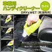 爆安!GWスペシャル価格!1台に1つあるといざという時に便利!【乾湿両用】強力吸引の車用ハンディ掃除機!車載用ハンディククリーナー ライト