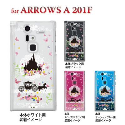 【ARROWS ケース】【201F】【Soft Bank】【カバー】【スマホケース】【クリアケース】【クリアーアーツ】【シンデレラB】 08-201f-ca0093bの画像