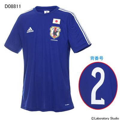 アディダス (adidas) サッカー日本代表 JFA ホームレプリカTシャツ(2014-) No2 IKF75 [分類:サッカー レプリカウェア (日本代表・国内クラブチーム)]の画像