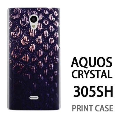 AQUOS CRYSTAL 305SH 用『No2 23』特殊印刷ケース【 aquos crystal 305sh アクオス クリスタル アクオスクリスタル softbank ケース プリント カバー スマホケース スマホカバー 】の画像