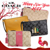 [ 2017 New Year Sale ] COACH X KATE SPADE ••  Women°s  Small/Medium/Large Size Wristlets/Wallets •• 100% Authentic Brand Items •• FREE Shipping from USA ••