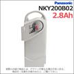 【送料無料】大幅値下げで今がお買い得!Panasonicパナソニック ナショナル ニッケル水素バッテリー 2.8Ah【NKY200B02】電動自転車 スペアバッテリー 電動アシスト