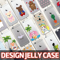 Design Jelly Case★NEW Galaxy S8/Plus/S7/S6/Note5/4/3/A5/A7/2017/J7 Prime/iPhone 7/Plus/6S/5S/LG V20