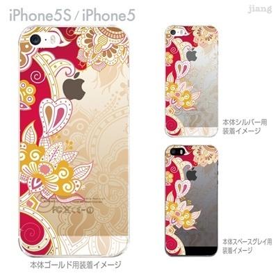 【iPhone5S】【iPhone5】【iPhone5sケース】【iPhone5ケース】【カバー】【スマホケース】【クリアケース】【フラワー】【レトロフラワー】 06-ip5s-ca0101の画像