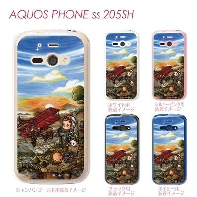 【AQUOS PHONE ss 205SH】【205sh】【Soft Bank】【カバー】【ケース】【スマホケース】【クリアケース】【クリアーアーツ】【SWEET ROCK TOWN】 46-205sh-sh0019の画像