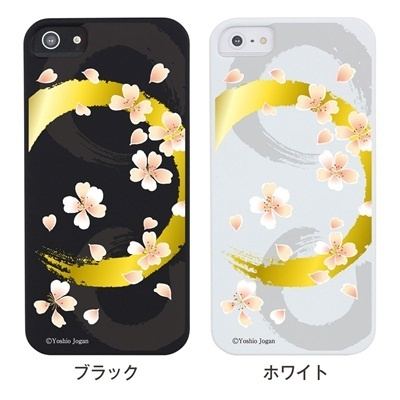 【iPhone5S】【iPhone5】【和柄】【iPhone5ケース】【カバー】【スマホケース】【ケース】 ip5-wa-006の画像