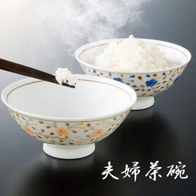 夫婦茶碗2個組み エンボス加工を施してご飯がこびり付きにくいの画像