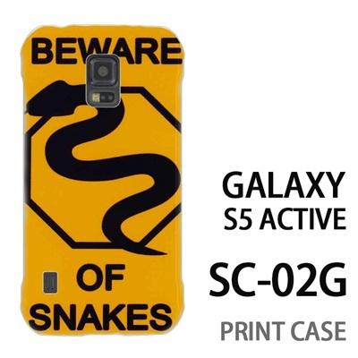 GALAXY S5 Active SC-02G 用『No2 31』特殊印刷ケース【 galaxy s5 active SC-02G sc02g SC02G galaxys5 ギャラクシー ギャラクシーs5 アクティブ docomo ケース プリント カバー スマホケース スマホカバー】の画像