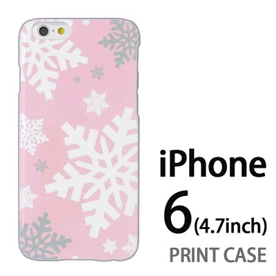 iPhone6 (4.7インチ) 用『1202 雪の結晶 ピンク』特殊印刷ケース【 iphone6 iphone アイフォン アイフォン6 au docomo softbank Apple ケース プリント カバー スマホケース スマホカバー 】の画像