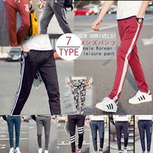 XM99メンズファション/カジュアルなパンツ/pants /大きいサイズ/M-5XL/ズボン/運動パンツ/だぶだぶのズボン/無地/Mens fashion
