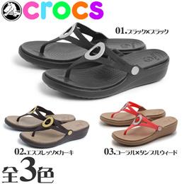 クロックス(CROCS) セアラ ウエッジ フリップ フロップ ウーマン 黒 他全3色 くろっくす (CROCS SANRAH WEDGE FLIP-FLOP WOMEN)レディース(女性用) ウェッジソール トング サンダル コンフォート ヒール 靴 セール
