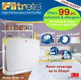[Official E-Store] 3M™ Filtrete™ MFAC Air Purifier / Replacement Filter -  Indoor / Haze / Purify / Dust / Pollen / Allergy / Pet Dander / Asthma / Baby / New Home