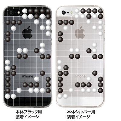 【iPhone5S】【iPhone5】【Clear Arts】【iPhone5ケース】【カバー】【スマホケース】【クリアケース】【クリアーアーツ】【囲碁】 10-ip5-ca0071の画像
