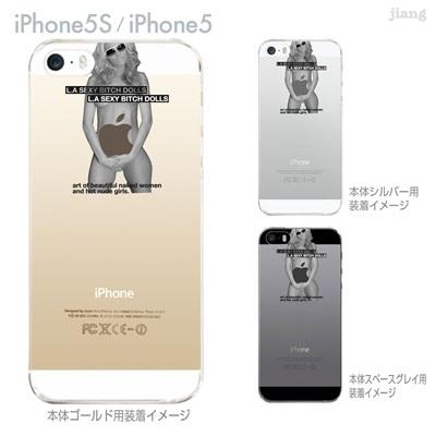 【iPhone5S】【iPhone5】【HAREM graphics】【iPhone5sケース】【カバー】【スマホケース】【クリアケース】 hgx-ip5s-119の画像