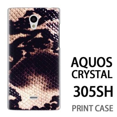 AQUOS CRYSTAL 305SH 用『No2 24』特殊印刷ケース【 aquos crystal 305sh アクオス クリスタル アクオスクリスタル softbank ケース プリント カバー スマホケース スマホカバー 】の画像