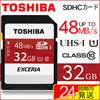 SDカード SDHC カード 東芝 32GB class10 クラス10 EXCERIA UHS-I 48MB/s パッケージ品