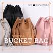 [Buy 3 Free Shipping] Korean Tassel Mini Bucket Bag