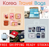Korea Travel Bag Organiser Luggage Organizer Pouch Cosmetics Shoes Storage Perfect Gifts For All Age