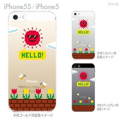 【iPhone5S】【iPhone5】【Clear Arts】【iPhone5sケース】【iPhone5ケース】【カバー】【スマホケース】【クリアケース】【クリアーアーツ】【Hello!】 47-ip5s-tm0030の画像