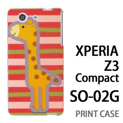 XPERIA Z3 Compact SO-02G 用『0913 キリンストライプ ピンク緑』特殊印刷ケース【 xperia z3 compact so-02g so02g SO02G xperiaz3 エクスペリア エクスペリアz3 コンパクト docomo ケース プリント カバー スマホケース スマホカバー】の画像