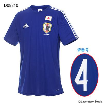 アディダス (adidas) サッカー日本代表 JFA ホームレプリカTシャツ(2014-) No4 IKF57 [分類:サッカー レプリカウェア (日本代表・国内クラブチーム)]の画像