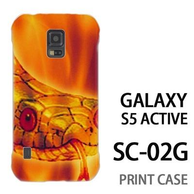 GALAXY S5 Active SC-02G 用『No2 33』特殊印刷ケース【 galaxy s5 active SC-02G sc02g SC02G galaxys5 ギャラクシー ギャラクシーs5 アクティブ docomo ケース プリント カバー スマホケース スマホカバー】の画像