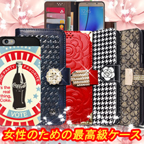 [2個=謝恩品贈呈]高品質の最高級ケース大集合 iphone7ケース/iphone7/iphone6s ケース/iphone6 ケース/iphoneケース/iphone6 plus ケース