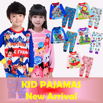★Mamas Luv★ 16/04  updated★Kid pajamas for boys and girls/sweet and cute design