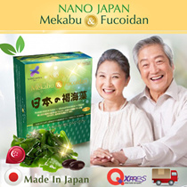 [LAST DAY! 80% CHEAPER THAN RETAIL] PRECIOUS SEAWEED EXTRACT★日本健康奇蹟! ★HIGHLY RECOMMENDED BY DOCTORS! ★9000 CLINICAL PROVEN ★ FUCOIDAN ♥IMPROVES HDL AGING-PROTECTION ♥Made In Japan