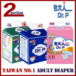 [TAIWAN No.1][CARTON SALES] 包大人 DR. P MAXI OVERNIGHT / FULL FUNCTION ADULT DIAPER