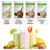 HERBALIFE Shake Formula 1★ Lose weight★ Healthy Nutritious Drink★ Nutritional Shake Mix ★ Diet ★