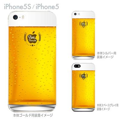 【iPhone5S】【iPhone5】【iPhone5sケース】【iPhone5ケース】【カバー】【スマホケース】【クリアケース】【クリアーアーツ】【BEER】 06-ip5s-ca0174の画像