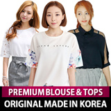 ♥1 DAY SPECIAL♥HOT SALE♥Premium Korean Casual Blouse Dress T-shirts Formal Luxury Leggings Pants Jean Stockings Skirts Tops Blouse Blazers Cardigans Women Shorts Lace Plus size