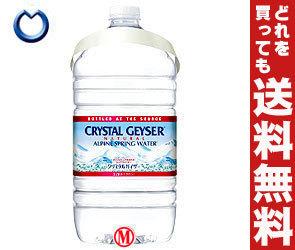 送料無料大塚食品クリスタルガイザ1ガロン3.78LPET6本入※北海道・沖縄・離島は別途送料が必要。