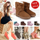 NEW Listing!Fashion Lady Winter Fur Boots/Warm Snow Shoes/flattie/Couple House Bootes/Short Cotton Shoes/Snow Boots/Lowest  Price/HOT SALE