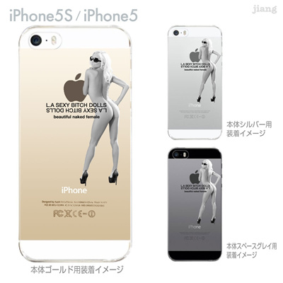 【iPhone5S】【iPhone5】【HAREM graphics】【iPhone5sケース】【カバー】【スマホケース】【クリアケース】 hgx-ip5s-123の画像